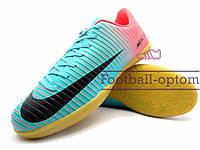 Футзалки (бампы) Nike Mercurial Victory (0473)