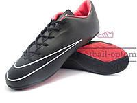 Футзалки (бампы) Nike Mercurial (0420) черные