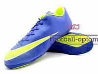Футзалки (бампы) Nike Mercurial Victory (0513) синие