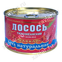 Лосось тихоокеанский консервированный  Хавиар  245 грамм Южно- Сахалинск