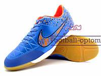 Футзалки (бампы) Nike Tiempo (0475) синие