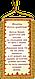 """Набор для вышивки бисером на натуральном художественном холсте """"Молитва Ангелу-хранителю"""", фото 2"""