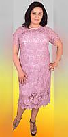 Элентное  женское  платье из макраме  сиреневого цвета