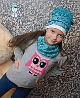 Комплект шапка и хомут для мальчика для девочки надписи мятные