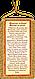 """Набор для вышивки бисером на натуральном художественном холсте """"Молитва к Божией матери о детях""""  (укр. язык) , фото 2"""