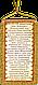 """Набор для вышивки бисером на натуральном художественном холсте """"Молитва водителя"""", фото 2"""