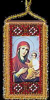 """Набор для вышивки бисером на натуральном художественном холсте """"Молитва к Божией матери о детях"""""""