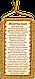 """Набор для вышивки бисером на натуральном художественном холсте """"Молитва водителя""""  (укр.язык), фото 2"""