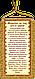 """Набор для вышивки бисером на натуральном художественном холсте """"Молитва путешествующих""""  (укр.язык), фото 2"""
