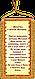 """Набор для вышивки бисером на натуральном художественном холсте """"Молитва к святой Матроне"""", фото 2"""