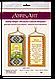 """Набор для вышивки бисером на натуральном художественном холсте """"Молитва к святой Матроне"""", фото 3"""