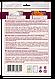 """Набор для вышивки бисером на натуральном художественном холсте """"Молитва к святой Матроне"""", фото 4"""