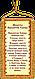 """Набор для вышивки бисером на натуральном художественном холсте """"Молитва Пресвятой Троице"""", фото 2"""
