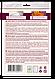"""Набор для вышивки бисером на натуральном художественном холсте """"Молитва Миколаю Чудотворцю"""" (укр.язык), фото 4"""