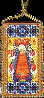 """Набор для вышивки бисером на натуральном художественном холсте """"Молитва о помощи в учении"""""""