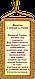 """Набор для вышивки бисером на натуральном художественном холсте """"Молитва о помощи в учении"""", фото 2"""