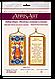 """Набор для вышивки бисером на натуральном художественном холсте """"Молитва о помощи в учении"""", фото 3"""