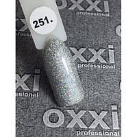 Гель-лак Oxxi 10 мл №251 серебристый с голографическими блестками