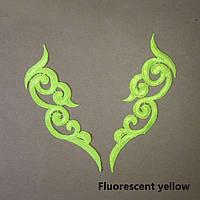 Кружевной фрагмент Волна неоновый лимонный, 5*16 см. Цена за 1 шт
