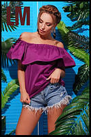 """Женская блузка """"Откровение"""" с открытыми плечами из коттона с поясом волан 42-48"""