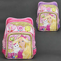 Рюкзак школьный ВВ 0275 / 555-502 2 цвета