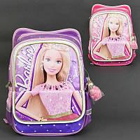 Рюкзак школьный ВВ 0306 / 555-517 2 цвета