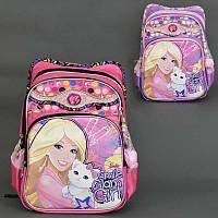Рюкзак школьный ВВ 0239 / 555-514 2 цвета