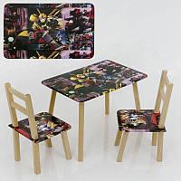 Столик МИНИ Трансформер С 028 60*46 см. /столик + 2 стула/