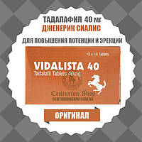 Cialis Vidalista 40 mg Tadalafil