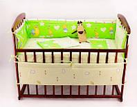 Комплект в детскую кроватку Кроха 4 элемента - ткань бязь - Мишка с луной со звёздами К4/003 - цвет салатовый ТМ Алекс