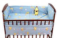 Комплект в детскую кроватку Кроха 4 элемента - ткань бязь - Мишка, звёзды, луна К4/005 - цвет голубой ТМ Алекс