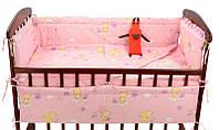 Комплект в детскую кроватку Кроха 4 элемента - ткань бязь - Мишка, луна, звезды К4/005 - цвет розовый ТМ Алекс