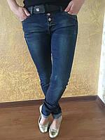 Женские джинсы грязь на болтах с поясом