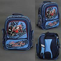 Рюкзак школьный Н-9 / 555-523 6 отделений, 2 отделения внутри, спинка ортопедическая