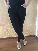 Женские джинсы американка черная на болтах