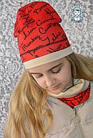 Комплект шапка и хомут для мальчика для девочки надписи красные+беж