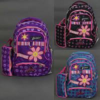 Рюкзак школьный 0026-18 / 555-462 3 вида