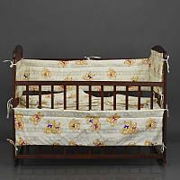 Комплект в детскую кроватку Балу 4 элемента -  - Мишки  2050092 - цвет бежевый ТМ Алекс