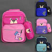 Рюкзак школьный 555-422 4 цвета