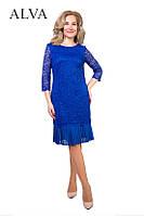 Нарядное платье  из гипюра на трикотажной подкладке ярко-синего цвета