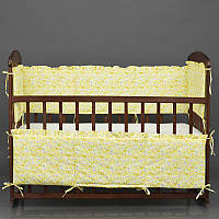 Защита в кроватку Сердечки - цвет желтый ТМ Беби-Текс