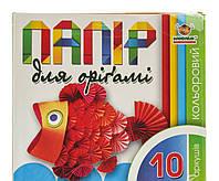 Бумага для оригами 12х12см Мандарин (100 листов)