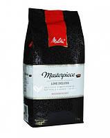 Кофе в зернах Melitta Masterpiece Line Deluxe 100% Arabica 1000g Германия