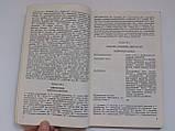 ЗАЗ-1102. Спецификации к учебным плакатам, фото 3