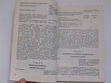 ЗАЗ-1102. Спецификации к учебным плакатам, фото 4