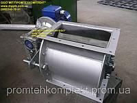 Шлюзовой питатель (шлюзовой затвор) ШП, ШЗ 150 от Производителя.