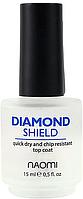 Топ быстросохнущий для лака Naomi Diamond Shield, 15 мл