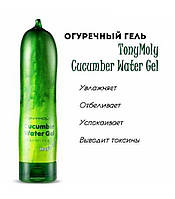 Tony Moly Magic Food Cucumber Water Gel