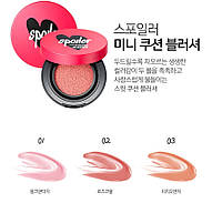 Tony Moly Spoiler Mini Cushion Blusher