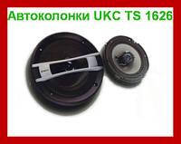 Автомобильные колонки UKC TS-1626 2шт!Опт